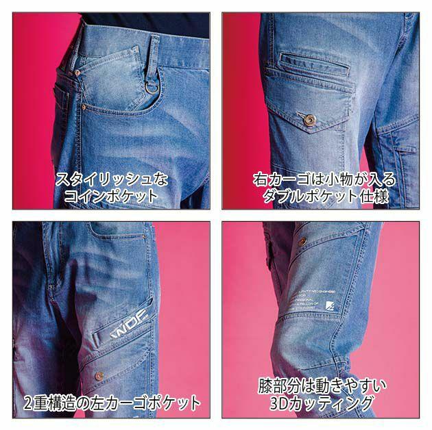 アイズフロンティア|春夏作業服|超消臭ストレッチ3Dカーゴパンツ 5192D