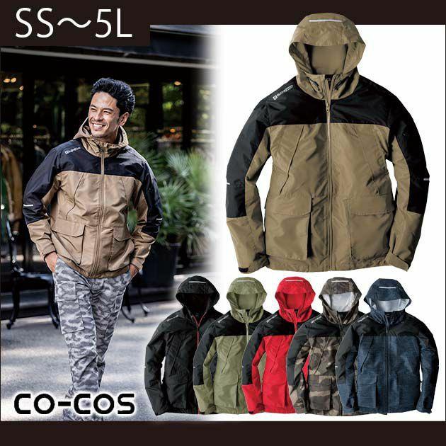 CO-COS|コーコス|春夏作業服|フィールドパーカー G-1026