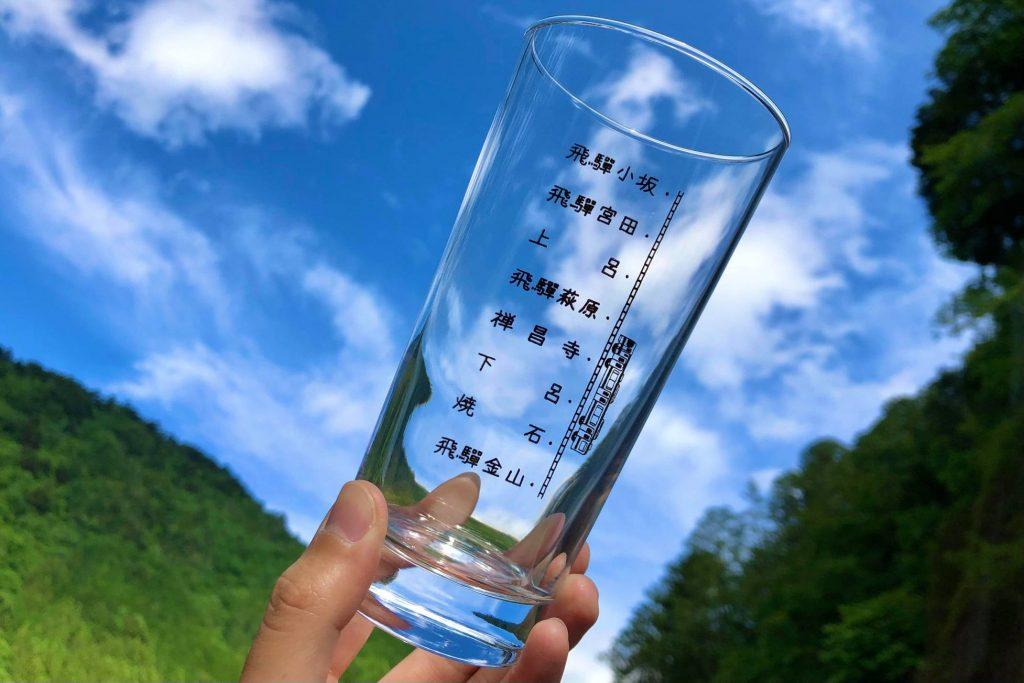 青空に映える高山線グラス