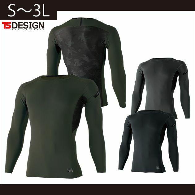 S~3L|TSDESIGN|藤和|春夏インナー|TS DELTA ロングスリーブシャツ 8315