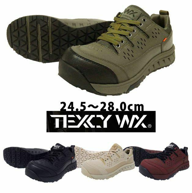 アシックス商事|安全靴|テクシーワークス WX-0007