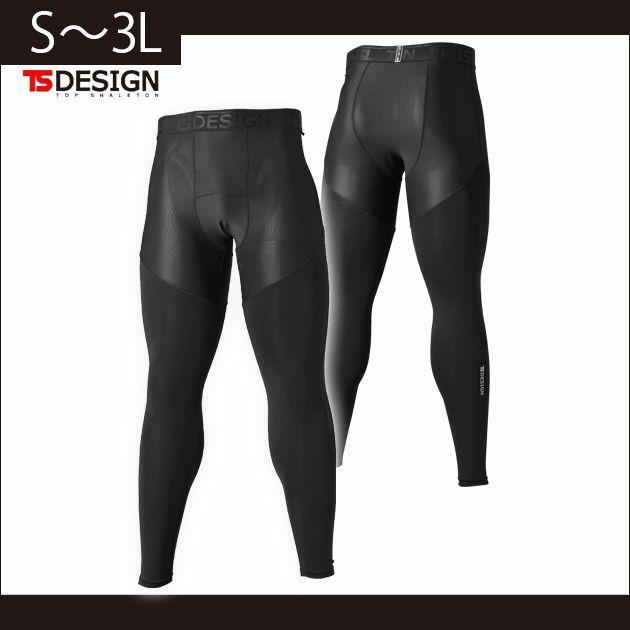 S~3L|TSDESIGN|藤和|春夏インナー|ESDEO ロングパンツ 81221