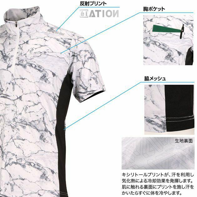 カジメイク|春夏作業服|冷感プリント半袖ZIP 8841