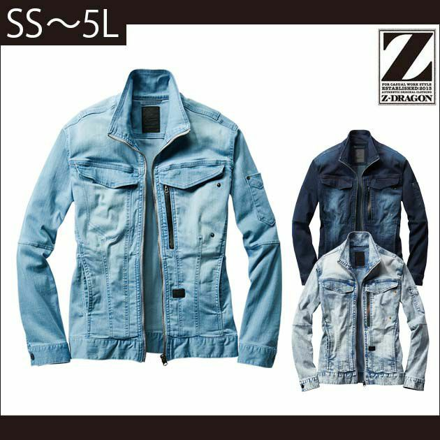 SS~EL|自重堂|春夏作業服|ストレッチ長袖ジャンパー 76300