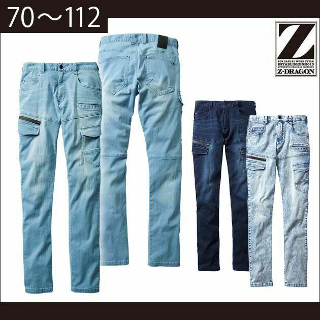 L59~106|自重堂|春夏作業服|ストレッチノータックカーゴパンツ 76302