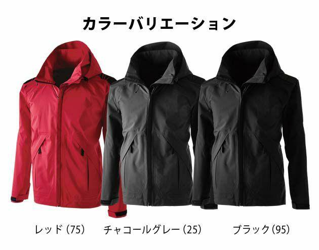 TSDESIGN|藤和|春夏作業服|TS TEX レインジャケット 18116