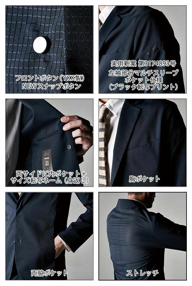 TSDESIGN|藤和|春夏作業服|NEO撥水ドットエアーステルスメンズジャケット 9036