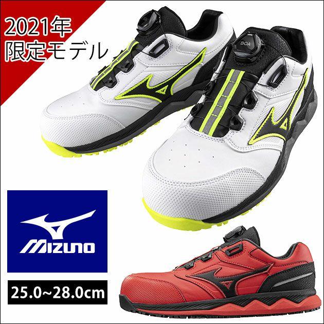 ミズノ|安全靴|オールマイティHW52L F1GA2104