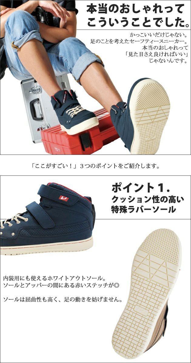 BURTLE|バートル|BURTLE|安全靴|SAFETY FOOTWEAR 809