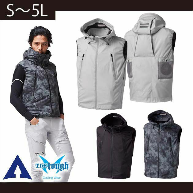 ATACK BASE|アタックベース|空調服|空調風神服 チタンフードベスト 3540