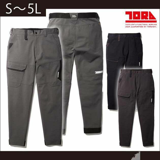 S~3L|寅壱|春夏作業服|カーゴジョガーパンツ 9275-235