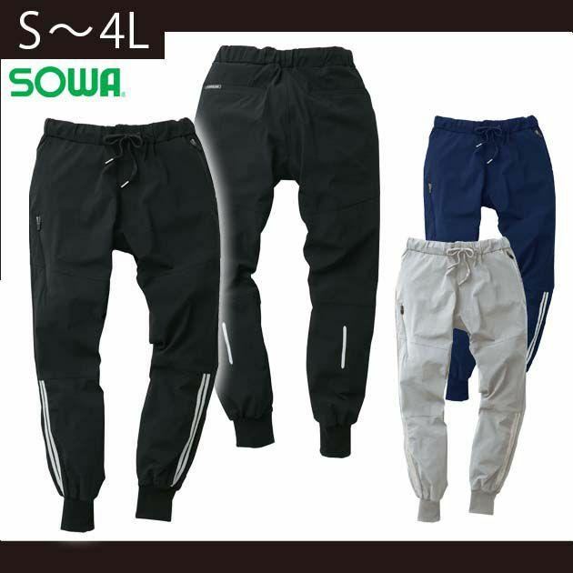 S~3L|SOWA|桑和|春夏作業服|ジョガーパンツ 0188-07