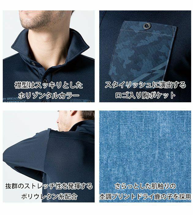 アイズフロンティア|春夏作業服|ストレッチプリント半袖ポロシャツ 705P