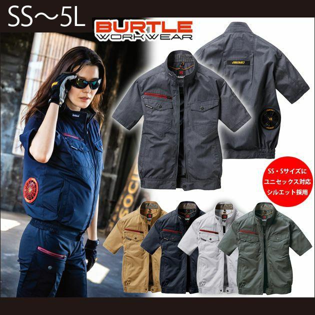 SS~3L|BURTLE|バートル|空調服|エアークラフト半袖ブルゾン(ユニセックス) AC7146