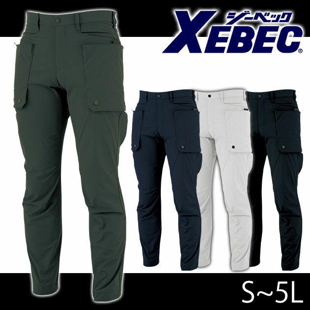 XEBEC|ジーベック|春夏作業服|カーゴパンツ 2226