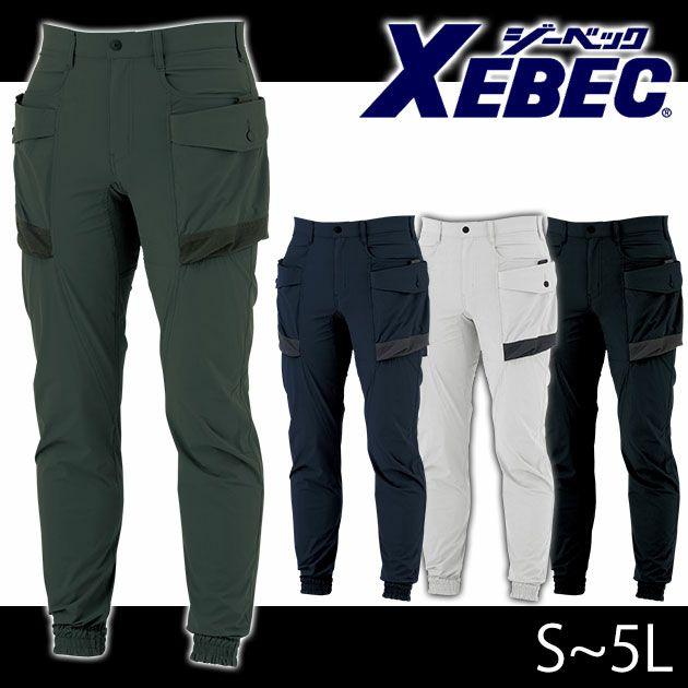 XEBEC|ジーベック|春夏作業服|ジョガーパンツ 2229