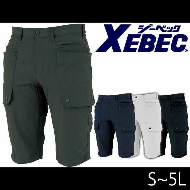 XEBEC|ジーベック|春夏作業服|ハーフパンツ 2225
