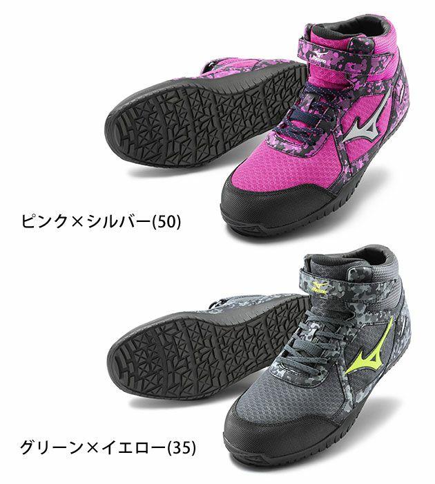ミズノ|安全靴|オールマイティSD13H F1GA1905 2021年限定モデル