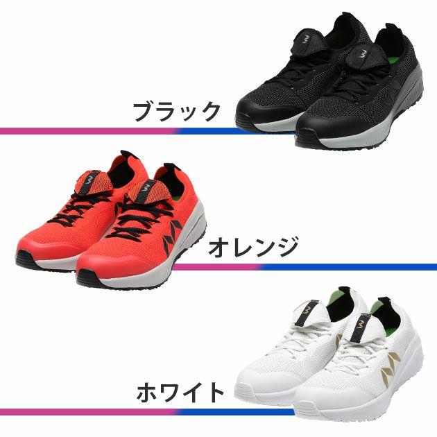 丸五|安全靴|マンダムニットSOC 201