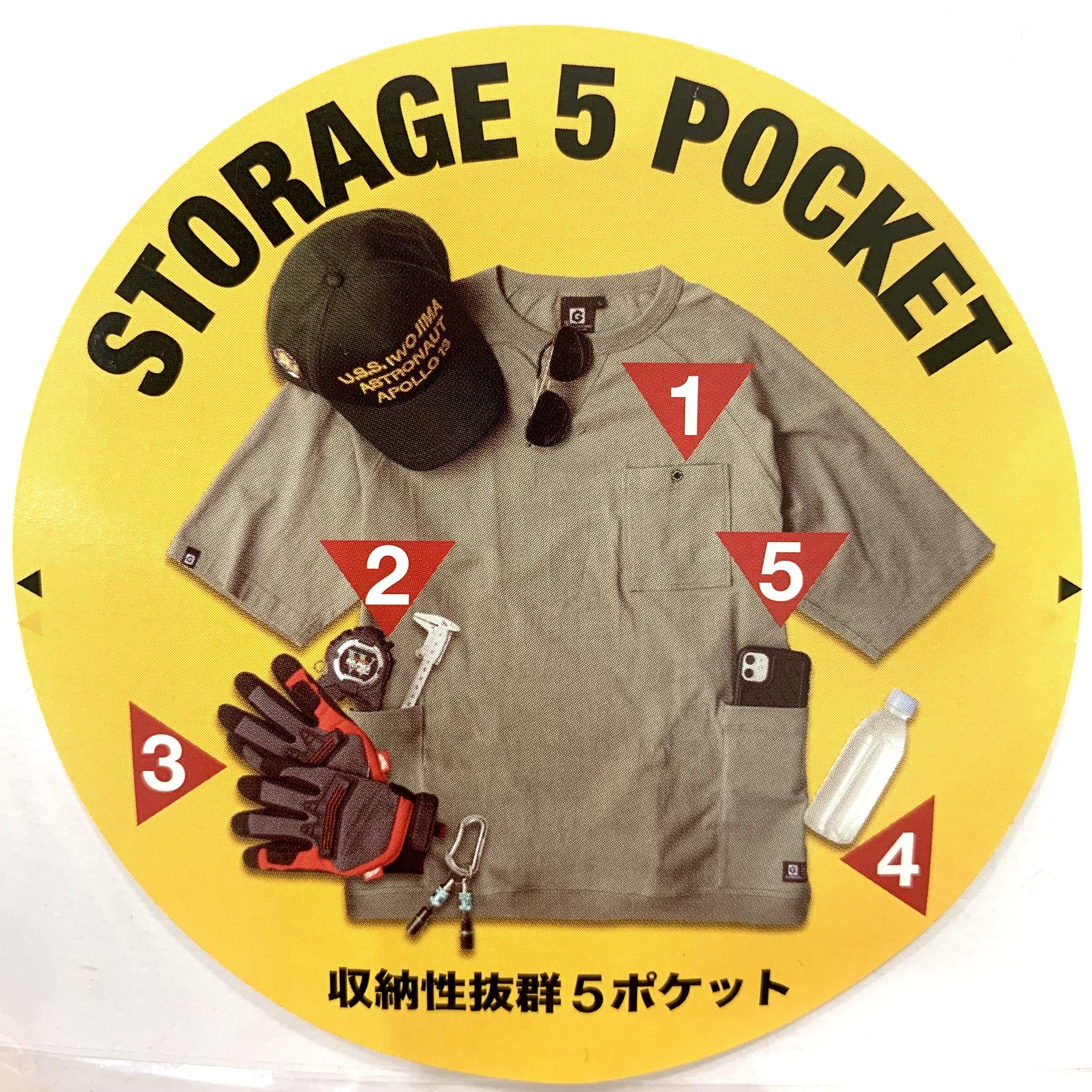 SS~3L|CO-COS|コーコス|春夏作業服|5ポケット半袖Tシャツ G-947