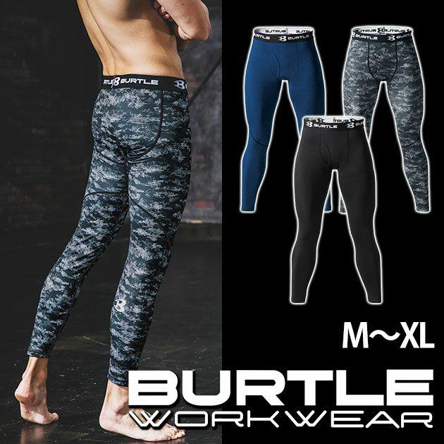 BURTLE|バートル|秋冬インナー|ホットフィッテッドパンツ 4044