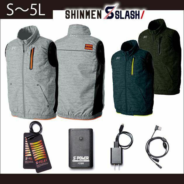 S~4L|シンメン|電熱ウェア|S-HEAT テックスタイルベスト 03000