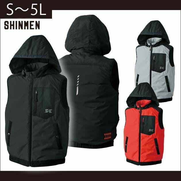 S~4L|シンメン|電熱ウェア|S-HEAT ハイブリッドウォームフードベスト 03061