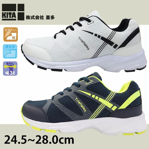 喜多|作業靴|ヒモタイプスニーカー MK-140