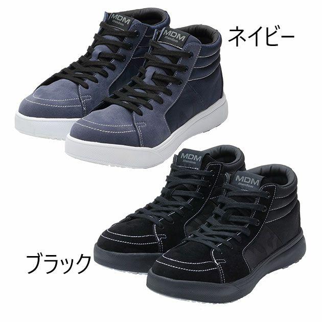 丸五|安全靴|セーフティーシューズ MDM-013