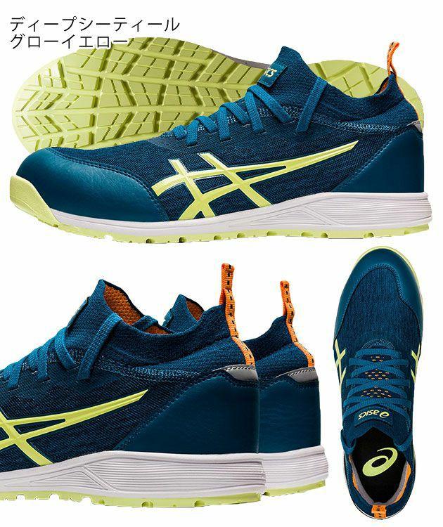 asics|アシックス|安全靴|ウィンジョブCP213 TS 1271A052