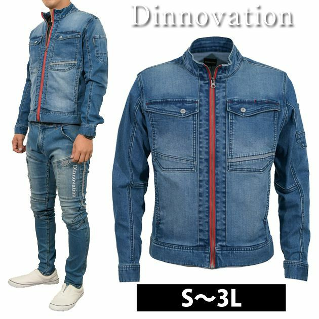 Dinnovation|ディノベーション|通年作業服|デニムリフレクトジャケット 20J001