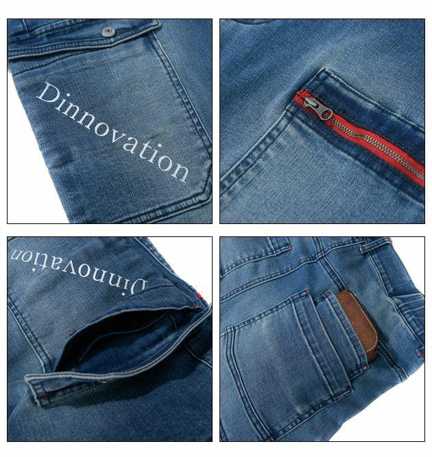 Dinnovation|ディノベーション|通年作業服|デニムリフレクトサルエルパンツ 20B003