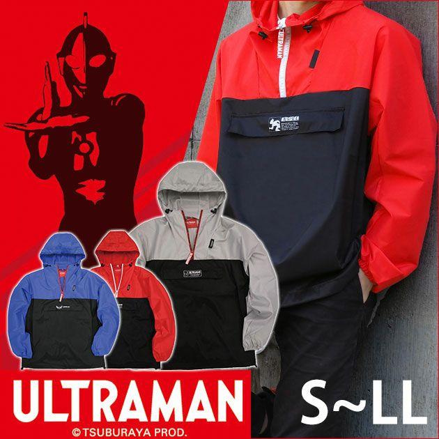 通年作業服|ULTRAMAN(ウルトラマン) UVポケッタブルパーカー UT-08
