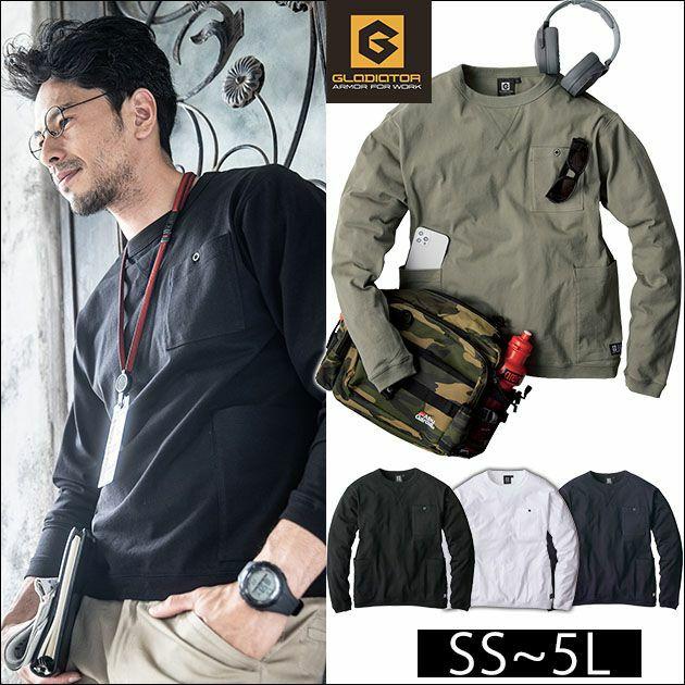 SS~3L|CO-COS|コーコス|秋冬作業服|グラディエーター 5ポケット長袖Tシャツ G-958