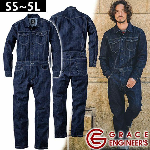 GRACE ENGINEER`S|グレイスエンジニアーズ|つなぎ服|ボタンフライデニムツナギ GE-600