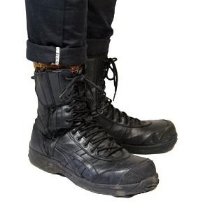 asics|アシックス|安全靴| ウィンジョブ500 / FIS500