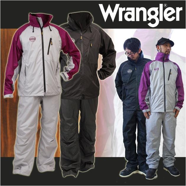 Wrangler|レインスーツレインウェア|ラングラー WR-33おしゃれ かっこいい