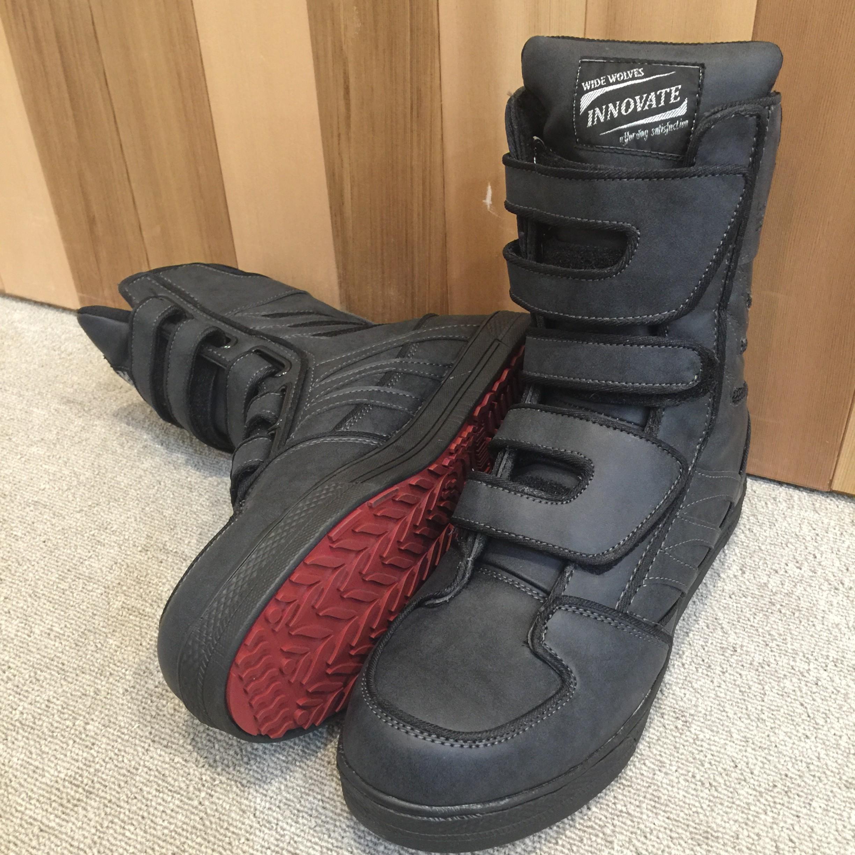 おたふく|ワイドウルブス イノベート WW-571B WW-572B|安全靴