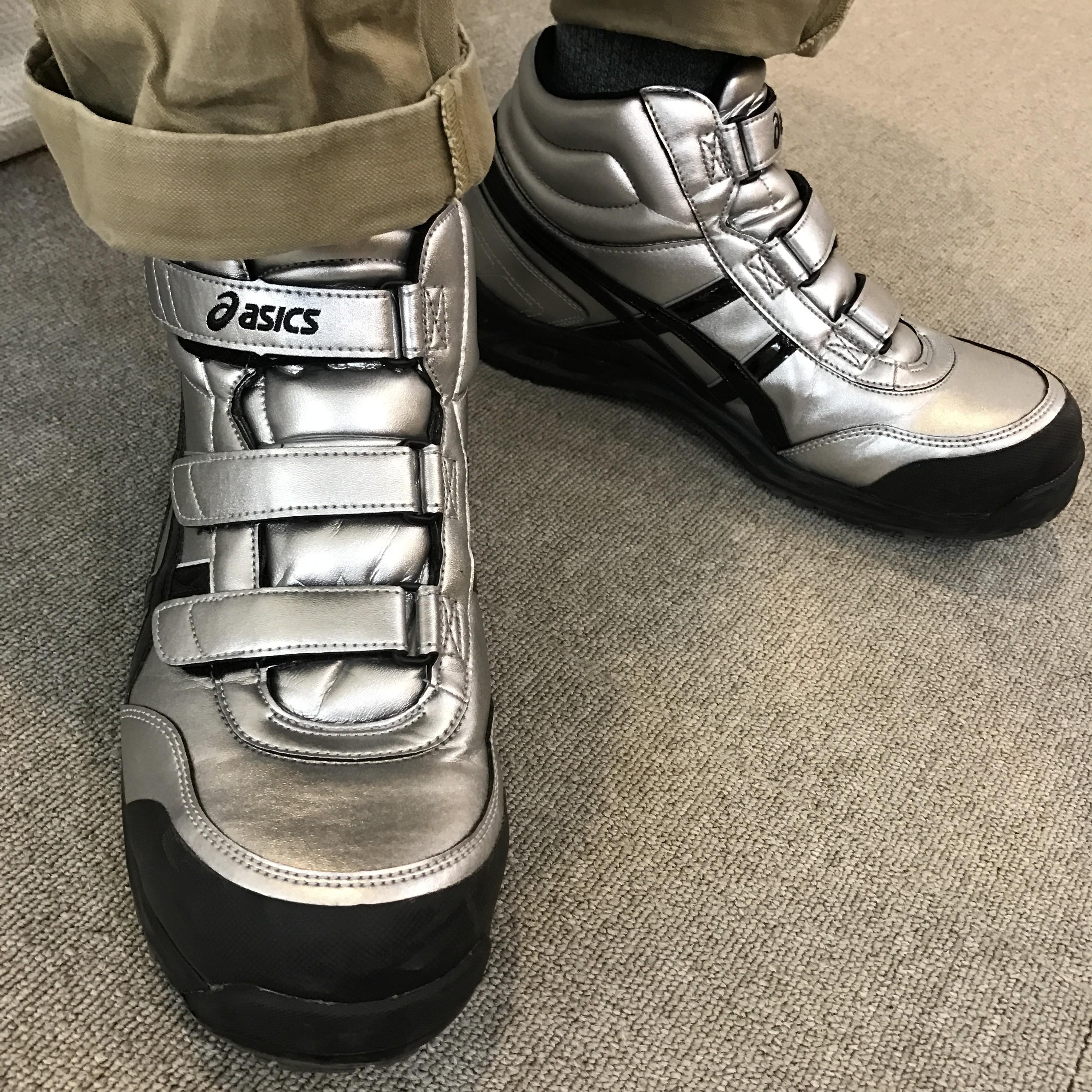 asics|安全靴|アシックス FIS53S/ウィンジョブ53S 限定カラーシルバーブラック