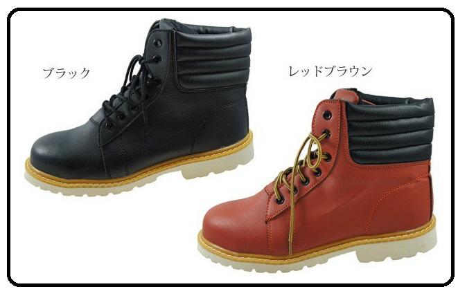 富士手袋工業|安全靴|FJT 安全ワークブーツ 5909