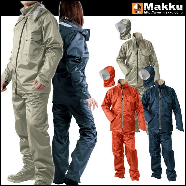 MAKKU|マック|レインスーツレインウェア|ライジングマック AS-5300