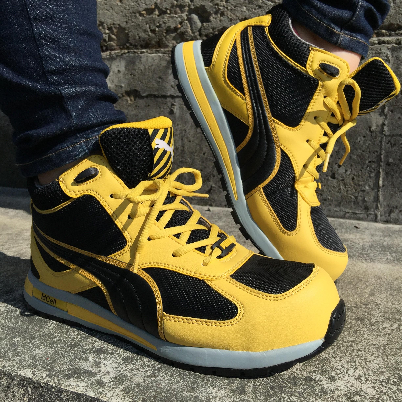 PUMA|安全靴|PUMA Fulltwist フルツイストミッド 63.201.0 63.202.0 プーマ ハチ 黄黒